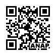 QRコード https://www.anapnet.com/item/257552