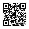 QRコード https://www.anapnet.com/item/261268