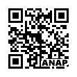 QRコード https://www.anapnet.com/item/262242