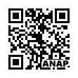 QRコード https://www.anapnet.com/item/264257