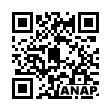 QRコード https://www.anapnet.com/item/249602