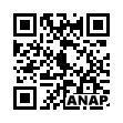 QRコード https://www.anapnet.com/item/261202