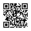 QRコード https://www.anapnet.com/item/253124