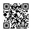 QRコード https://www.anapnet.com/item/257902