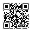 QRコード https://www.anapnet.com/item/256388