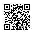 QRコード https://www.anapnet.com/item/264409