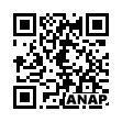 QRコード https://www.anapnet.com/item/254564
