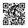 QRコード https://www.anapnet.com/item/248167