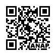 QRコード https://www.anapnet.com/item/251792