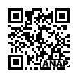 QRコード https://www.anapnet.com/item/255129