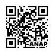 QRコード https://www.anapnet.com/item/260937