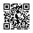 QRコード https://www.anapnet.com/item/256297