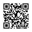 QRコード https://www.anapnet.com/item/258839