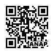 QRコード https://www.anapnet.com/item/259760