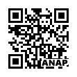 QRコード https://www.anapnet.com/item/257801