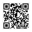 QRコード https://www.anapnet.com/item/252426