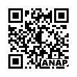 QRコード https://www.anapnet.com/item/255668