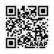 QRコード https://www.anapnet.com/item/257120