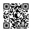 QRコード https://www.anapnet.com/item/260246