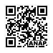 QRコード https://www.anapnet.com/item/246855