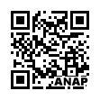 QRコード https://www.anapnet.com/item/257367