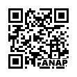 QRコード https://www.anapnet.com/item/261915