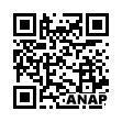 QRコード https://www.anapnet.com/item/262871