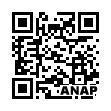 QRコード https://www.anapnet.com/item/256187