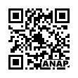 QRコード https://www.anapnet.com/item/258308