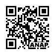 QRコード https://www.anapnet.com/item/264691