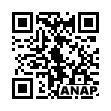 QRコード https://www.anapnet.com/item/256352