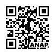 QRコード https://www.anapnet.com/item/261333