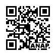QRコード https://www.anapnet.com/item/261602