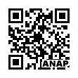 QRコード https://www.anapnet.com/item/257955