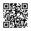 QRコード https://www.anapnet.com/item/253926