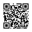 QRコード https://www.anapnet.com/item/258596