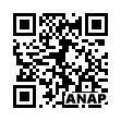 QRコード https://www.anapnet.com/item/257072