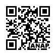 QRコード https://www.anapnet.com/item/252158