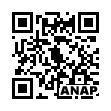 QRコード https://www.anapnet.com/item/265301