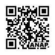 QRコード https://www.anapnet.com/item/256124