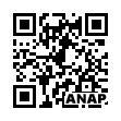 QRコード https://www.anapnet.com/item/259436