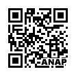 QRコード https://www.anapnet.com/item/257985