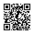 QRコード https://www.anapnet.com/item/263475