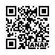 QRコード https://www.anapnet.com/item/251953
