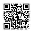 QRコード https://www.anapnet.com/item/252219
