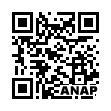 QRコード https://www.anapnet.com/item/261961