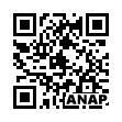 QRコード https://www.anapnet.com/item/259796