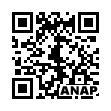QRコード https://www.anapnet.com/item/256262
