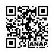 QRコード https://www.anapnet.com/item/254174