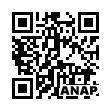 QRコード https://www.anapnet.com/item/264562